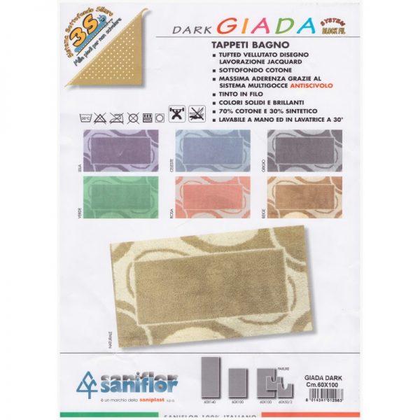 Tappeto mod. GIADA DARK TAP 600017
